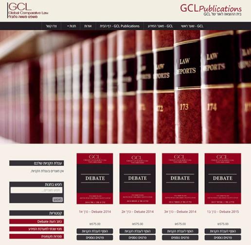 GCL Publication